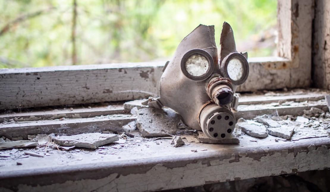 ЧЕРНАЯ БЫЛЬ 35 лет аварии на Чернобыльской АЭС