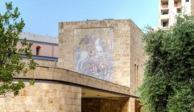 Георгий Победоносец и Ливан