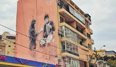 Уличный художник Язан Хальвани