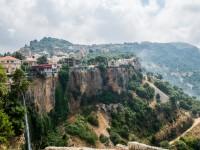 Джеззин: Невеста водопадов