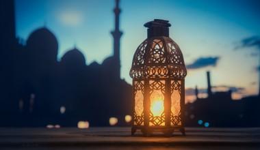 Как переводится слово Рамадан?