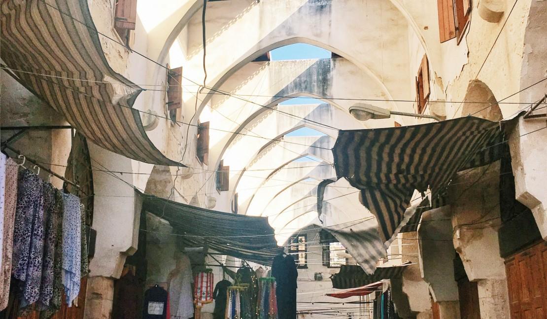 Город Триполи