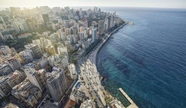 Рассекреченные НЛО и космический опыт Ливана